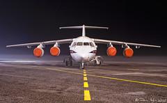 Queens Flight BAe142 ZE701