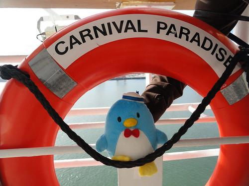 Carnival Paradise Cruise - Dec 2010