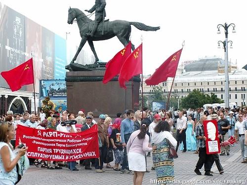 communist v26