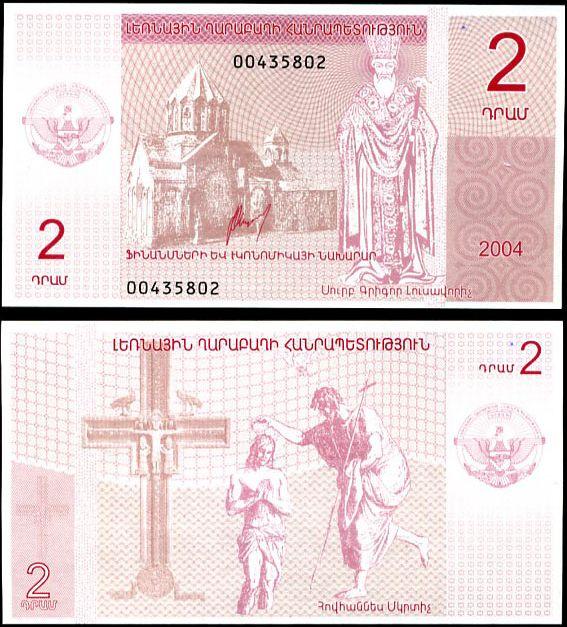 2 Dram Náhorný Karabach 2004