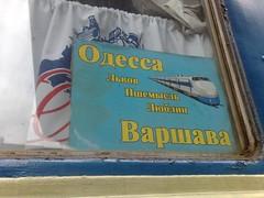 Placa do comboio Warsaw-Odessa Express