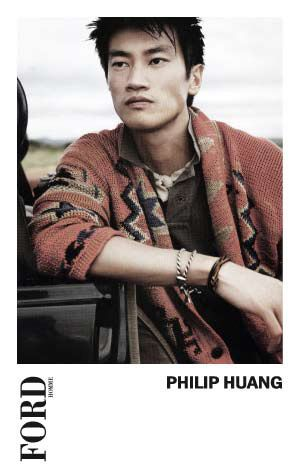 FW11_Ford Homme_Philip Huang(MODELScom)