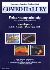 1986 PL(P)3345W