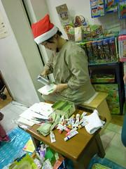 2010年12月19日