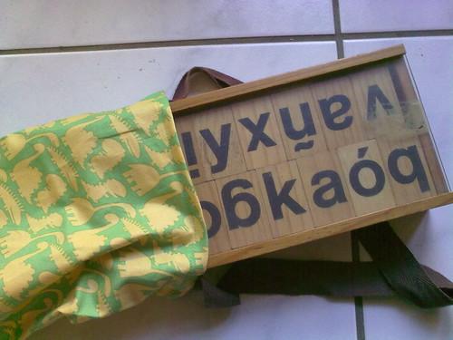Las viejas letras