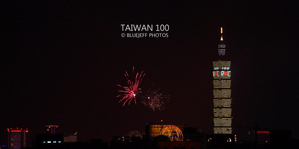 Taiwan 100 - Taipei 101