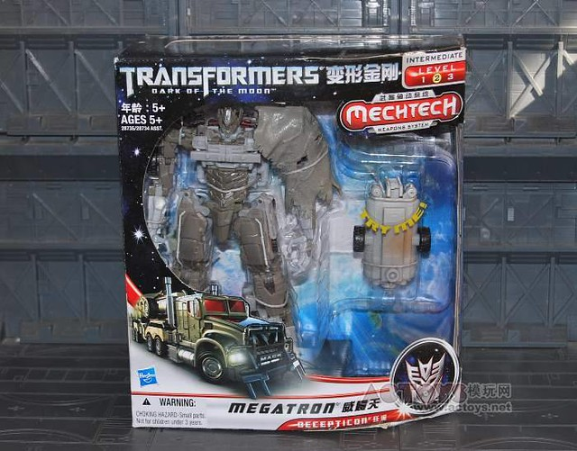 caja Megatron juguete Transformers Dark of the Moon