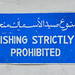 Fishing strictly prohibited