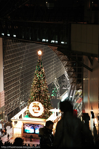 Kyoto 京都 - Kyoto Station 京都駅