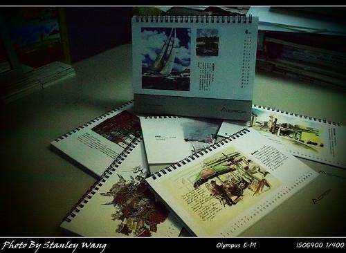 2011桌曆