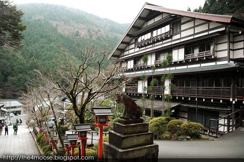 Kyoto 京都 - Kurama 鞍馬