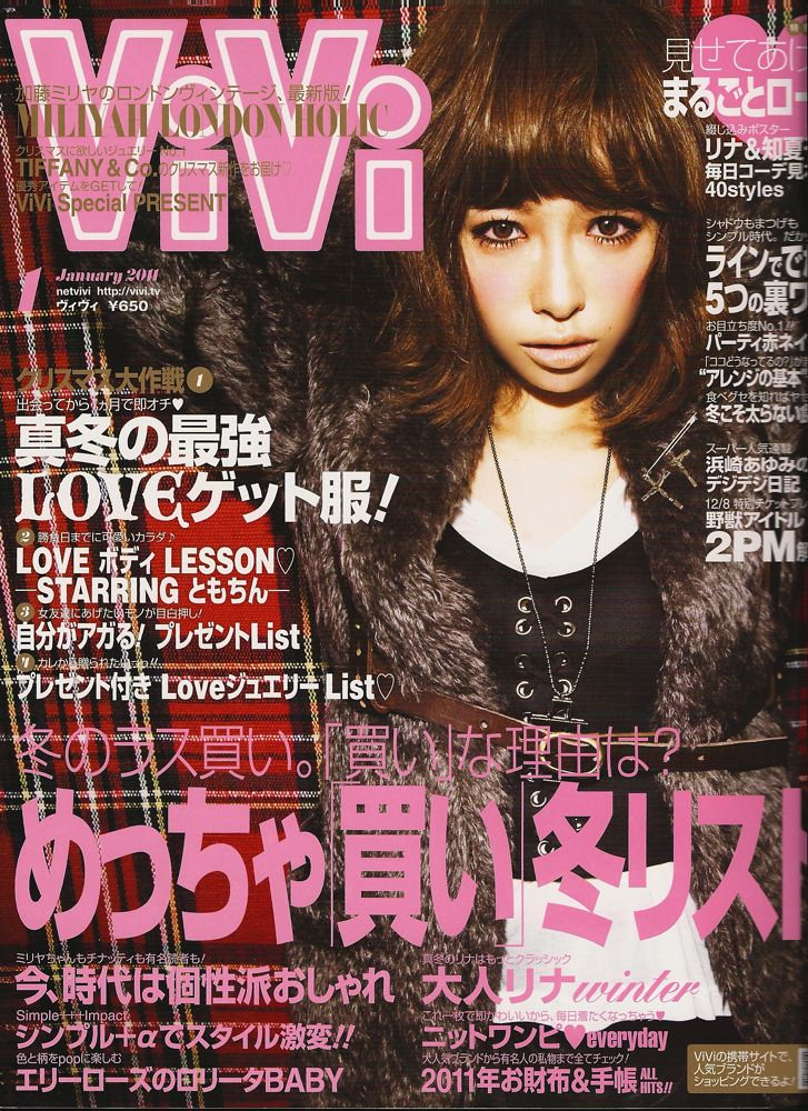 Vivi January 2011