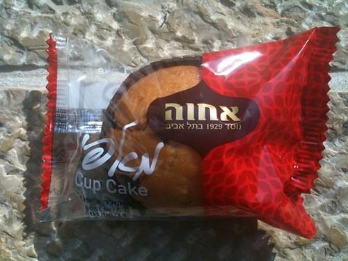 israeli cupcake