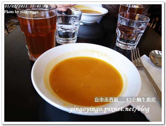 台中市西區_K2小蝸牛廚房20110102_R0017183