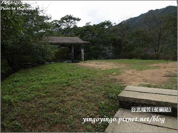 台北瑞芳(侯硐站)20101128_R0016244