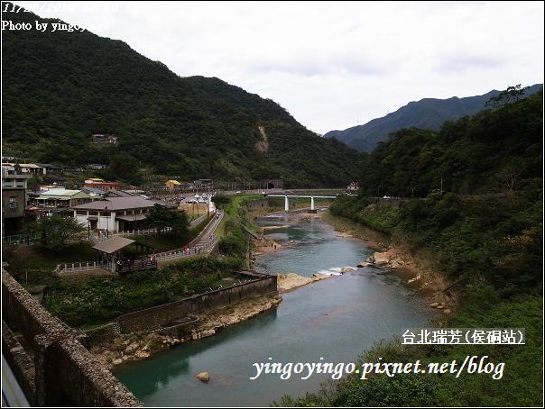 台北瑞芳(侯硐站)20101128_R0016252