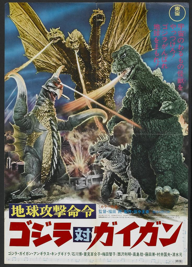 Godzilla vs. Gigan (Toho, 1972)