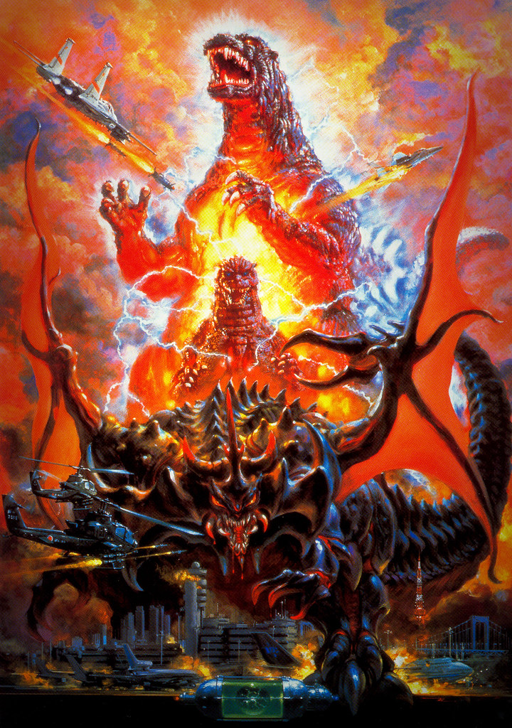 Godzilla vs. Destoroyah Painting (Toho, 1995)