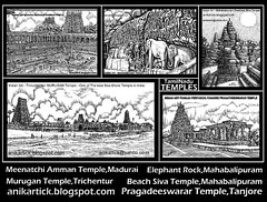Tamilnadu temples Art - Artist Anikartick,Chennai,Tamilnadu,India (INDIAN ARTIST GALLERY welcomes You - ANIKARTICK) Tags: portrait stilllife india seascape art illustration pen pencil painting sketch paint artist drawing contemporary illustrator sketches chennai madurai tamilnadu artworks pendrawing conceptart indianart landscapepainting natureart indianpaintings maduraitemple sivatemple backgroundart koil indianpainting templeart greatartist artistwork indiandrawings chennaitamilnaduindia murugantemple postercolour indianartist templesoftamilnadu tamilnadutemples chennaiartist sceneryart indianscupture chennaitemple indianartgallery flickrindia chennaianimation indiangreatartist chennaiartgallery chennaianimator indiananimation chennaiart indiananimator chennaipainting indiansketches indianpendrawings indianblogspot meenatchiammantemple tanjoreperiyakoil tamilnadukoils thiruchenturtemple