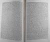 Double page opening in Petrus Franciscus Ravennas: Oratio pro patria ad illustrissimum principem Nicolaum Tronum