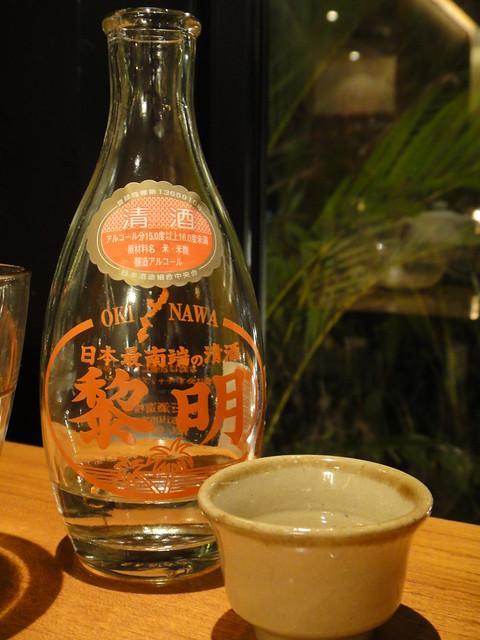 16.Jan.11 Okinawa