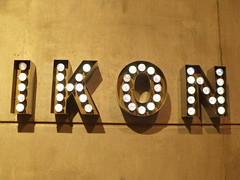 Ikon Gallery - during my works party - Ikon sign (ell brown) Tags: greatbritain party england tower sign birmingham unitedkingdom contemporaryart entrance neogothic ikon westmidlands birminghamuk extensions pergola redbrick brindleyplace tiledroof martinchamberlain ikongallery gradeiilisted gradeiilistedbuilding oozellssquare martinandchamberlain oozellsstreetschool ruskiniangothic levittbernstein johnhenrychamberlain pauldemonchaux oozellsst stonesculptedseats englishgallery oozellsstreetboardingschool bccdiy formerboardschool ruskimangothicstyle apsidalturret work25thanniversaryparty
