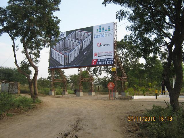 Visit to Kumar Pebble Park, Handewadi Road, Hadapsar Pune - IMG_4226