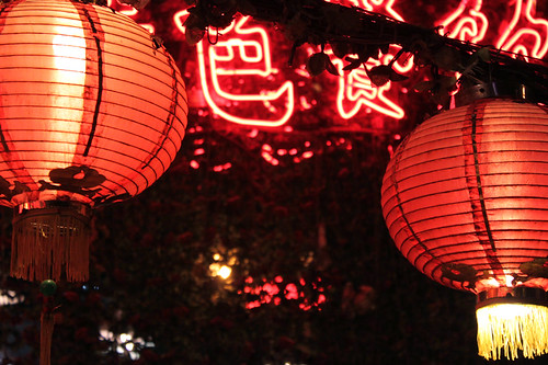 Lanterns in Taojin, day 28