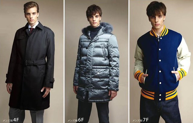 Renan Bonin0070_Isetan Web Catalog2010_11(Official)