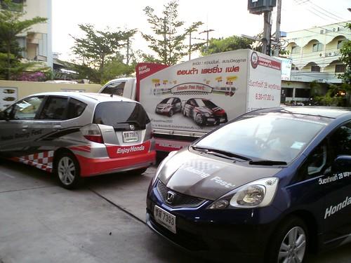Honda Jazz DSC01574