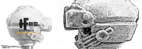 HAZEL-Fantasy x Orrange New 2011 I.S.A Concept