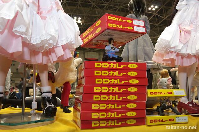 DollsParty24-DSC_9993