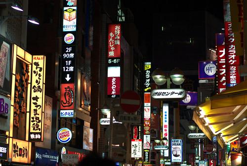 2010-05-17 Shibuya (37).DNG