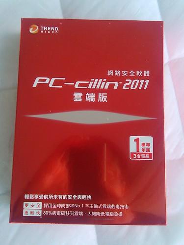 感謝趨勢防毒PC-cillin2011防毒軟體01
