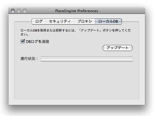PlaceEngineクライアント