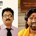KSDAppalraju-Cast-Characters-Movie-Wallpapers_11
