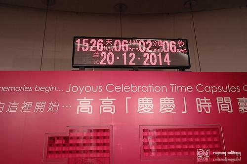 Samsung_NX100_Macau_23