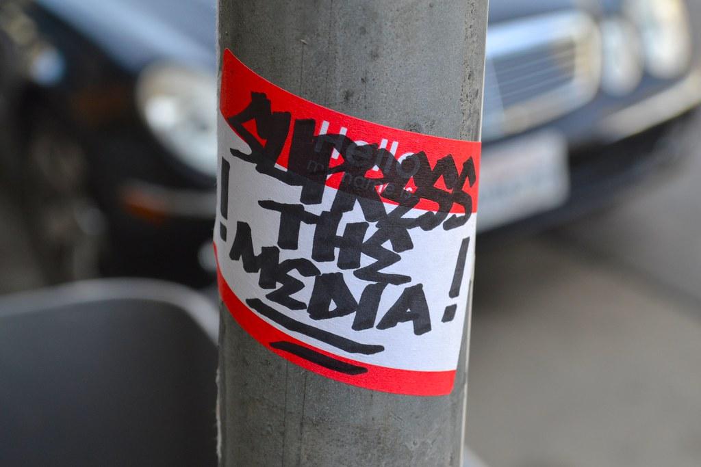 STM, CUSS, Street Art, Graffiti, Oakland,