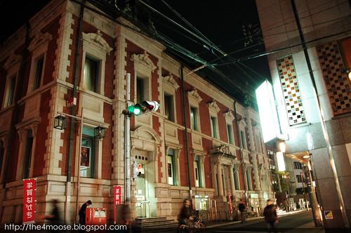 京都 Kyoto - 中京郵便局 Nakagyo Post Office