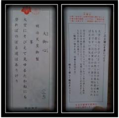 2011年おみくじ(明治神宮)