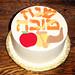 Rosh Hashana Cake