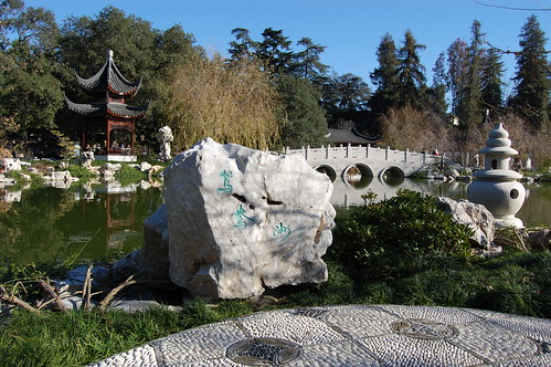 Huntington's Chinese Garden.