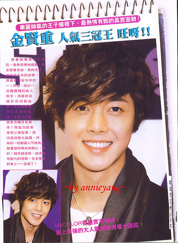 Kim Hyun Joong Color Magazine January 2011 Issue