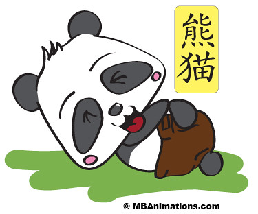 Panda ROFL