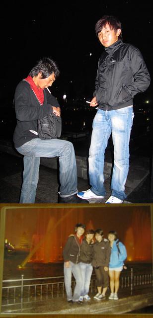 Ciren Qujia & Tudan Yixi