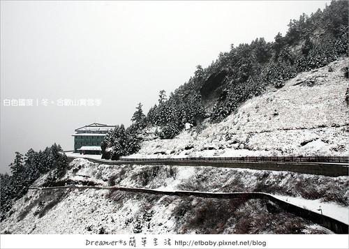 合歡山莊觀景台看松雪樓