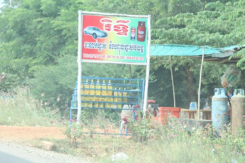 Selling Petrol along the road from Siem Reap to Battambang