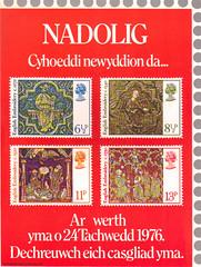 1976 PL(P)2538W