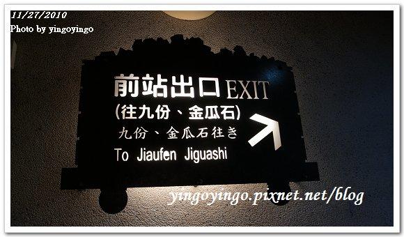 台北瑞芳_991127_R0016126