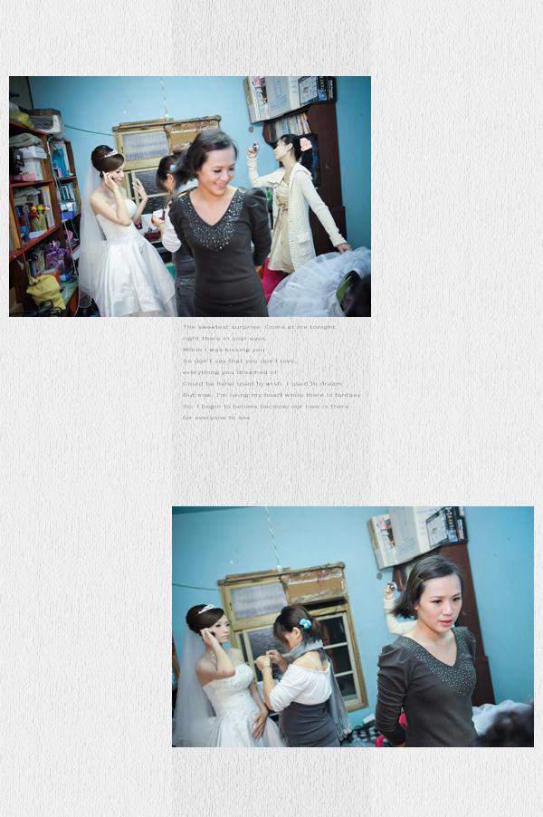 20101113book18